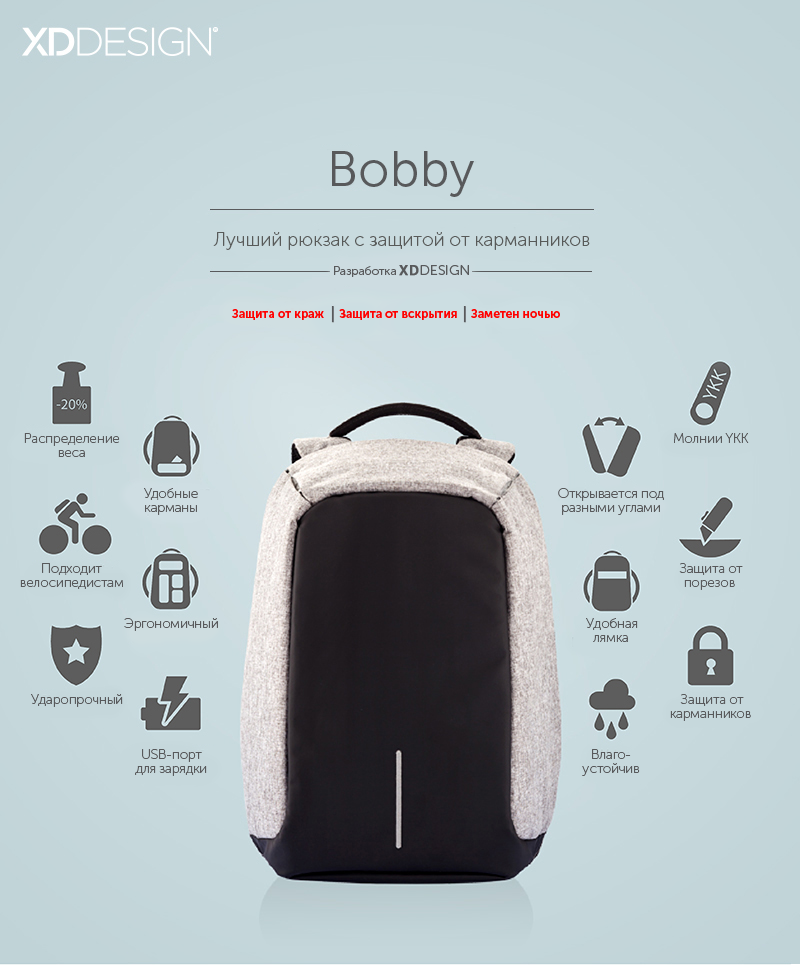 Bobby XD Design Black