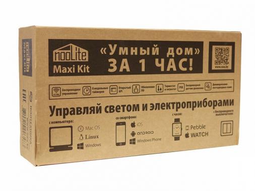 Набор Noolite Kit Maxi