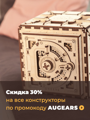 ugears-sale-on-product-page-2019_nodate