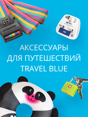 Travel blue small banner