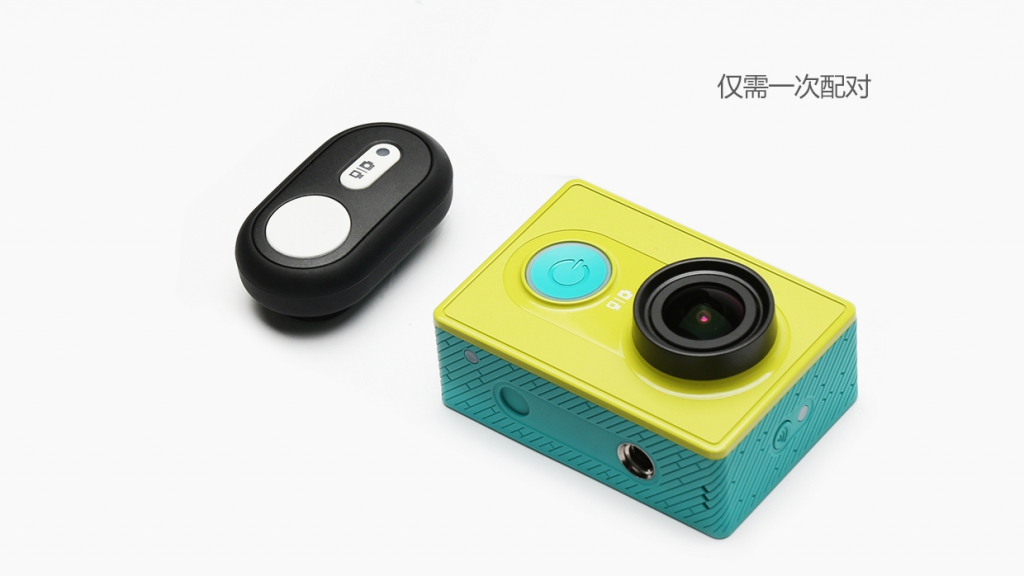 yi-camera-pult-xiaomi-bluetooth.jpg