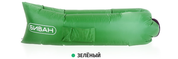 Зеленый биван