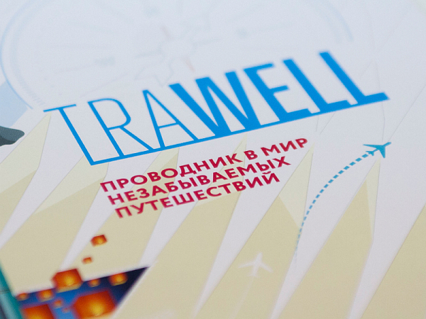 Набор Read&Ready TRAWELL